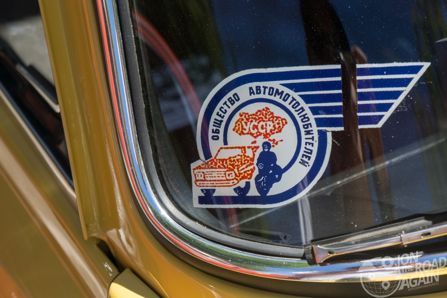 Greenwood Car Show Lada